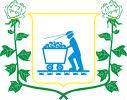 Concurso Público é promovido pela Prefeitura de Lajes - RN