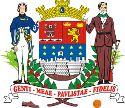 Prefeitura de Franca - SP divulga nova retificação de um dos Concursos Públicos