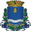 Prefeitura de Guaxupé - MG abre seleção com 51 vagas de vários níveis