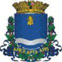 Prefeitura de Guaxupé - MG realiza Processo Seletivo
