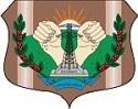 Processo Seletivo é promovido pela Prefeitura de Itapuã do Oeste - RO