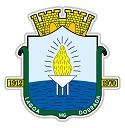 Processo Seletivo, de caráter temporário, é realizado pela Prefeitura de Lagoa Dourada - MG