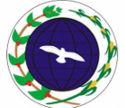 Prefeitura de Divinésia - MG retifica inscrições de Processo Seletivo