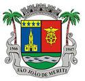 Câmara de São João de Meriti - RJ retifica Concurso Público