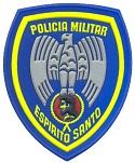 Polícia Militar - ES divulga retificação do Edital nº. 001/ 2012 - CFSD