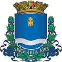 Concurso Público é retificado pela Prefeitura de Guaxupé - MG