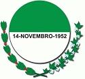 Novo Concurso Público é anunciado pela Câmara de São Sebastião da Amoreira - PR