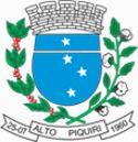 Câmara de Alto Piquiri - PR abre vaga de nível fundamental