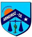 CMDCA de Arneiroz - CE realiza Processo Seletivo