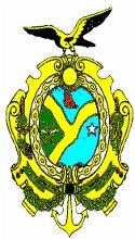 Concurso Público da Prefeitura de Itapiranga - AM é anulado
