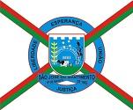 Processo Seletivo é prorrogado pela Prefeitura de São José do Mantimento - MG