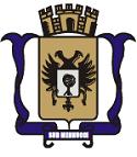Concurso Público é divulgado pela Prefeitura de Sud Mennucci - SP
