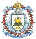 Prefeitura de Caxambu - MG anuncia cancelamento de Concurso Público
