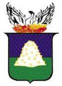 Câmara Municipal de Cuiabá - MT retifica edital de Concurso Público