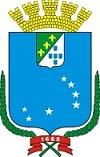 Prefeitura de São Luís - MA abre Processo Seletivo com 16 vagas