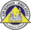 Concurso Público é prorrogado pela Prefeitura de Bom Despacho - MG