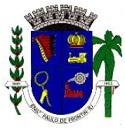 Engenheiro Paulo de Frontin - RJ prorroga inscrições da seleção 001/2012