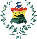 Concurso de Petrolina - PE para Guarda Municipal tem inscrições reabertas