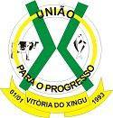 Prefeitura de Vitória do Xingu - PA prorroga Concurso Público com 315 vagas