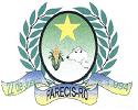 Prefeitura de Parecis - RO tem concurso suspenso