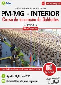 Curso de Formação de Soldados - QPPM - Interior - Polícia Militar - MG