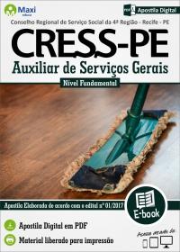 Auxiliar de Serviços Gerais - CRESS - PE