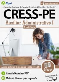 Auxiliar Administrativo I - CRESS - PE