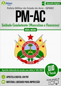 Soldado Combatente - QPMEC - Polícia Militar - AC
