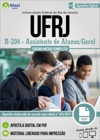Assistente de Alunos/Geral - UFRJ