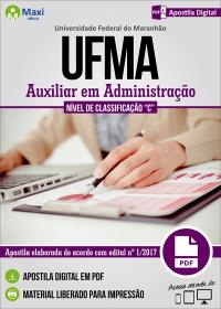Auxiliar em Administração - UFMA