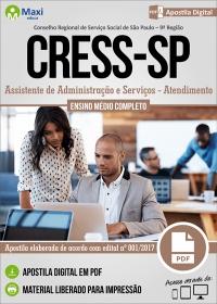Assistente de Administração e Serviços - Atendimento - CRESS - SP