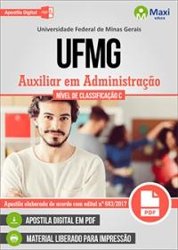 Auxiliar em Administração - UFMG