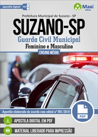 Guarda Civil Municipal - Prefeitura de Suzano - SP