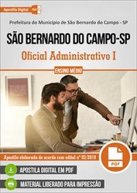 Oficial Administrativo I - Pref. de São Bernardo do Campo - SP
