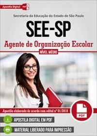 Agente de Organização Escolar - SEE-SP