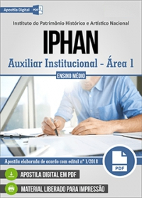 Auxiliar Institucional - Área 1 - IPHAN