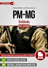 Soldado - Polícia Militar - MG