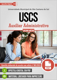 Auxiliar Administrativo - USCS