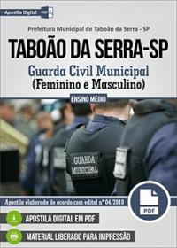 Guarda Civil Municipal - Prefeitura de Taboão da Serra - SP