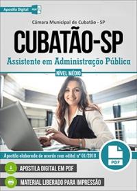 Assistente em Administração Pública - Câmara de Cubatão - SP