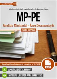 Analista Ministerial - Área Documentação - Ministério Público - PE