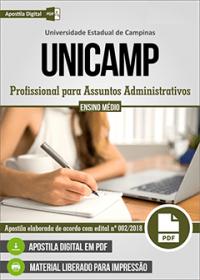 Profissional para Assuntos Administrativos - Médio - UNICAMP
