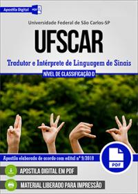 Tradutor e Intérprete de Linguagem de Sinais - UFSCar