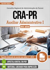 Auxiliar Administrativo I - CRA - PR