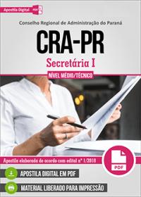 Secretária I - CRA - PR