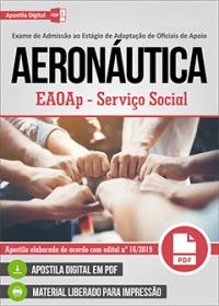 EAOAp - Serviço Social - Aeronáutica