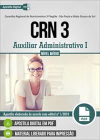 Auxiliar Administrativo I - CRN 3