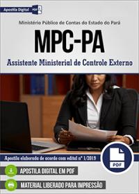 Assistente Ministerial de Controle Externo - MPC-PA
