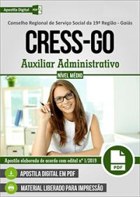 Auxiliar Administrativo - CRESS-GO