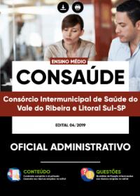 Oficial Administrativo - CONSAÚDE